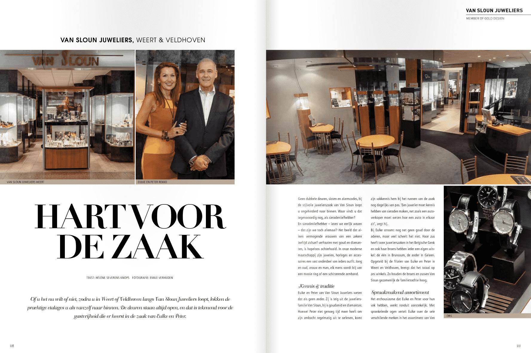 Van Sloun Juweliers door Emile Verhijden